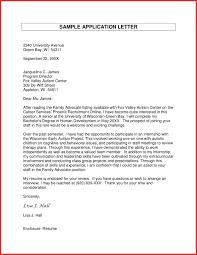 Job Letter Of Interest Example Job Letter Of Interest Sample