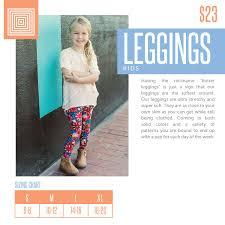 Lularoe Kids Size Chart Lularoe Kids Leggings Sizing Chart 2018 Lularoe