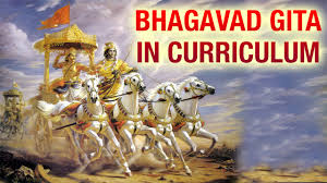 what are the educational implications of ldquo bhagavad gita rdquo