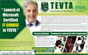 Tevta Free Microsoft Certified It Courses 2017 Technical Education