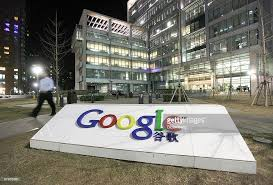 google japan office. people leave the google inc office in beijing china on monday march japan 0