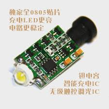 Micromake 3d Moon Light Touch Circuit Board Spot Package 200mah Battery With Touch Tricolor Moon Light Circuit Board Stepless Dimming Touch Switch