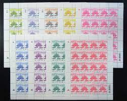 แสตมป์ตราไปรษณียากรทั่วไป (ชุดศาลาไทย) พิมพ์ 1 เต็มแผ่น (เลขตอง 111) -  Stampsac Shop - รับซื้อ-ขาย แสตมป์ไทย แสตมป์ที่ระลึก แสตมป์สะสม  ขายเหรียญกษาปณ์ ธนบัตร และสิ่งสะสมอื่นๆ : Inspired by LnwShop.com