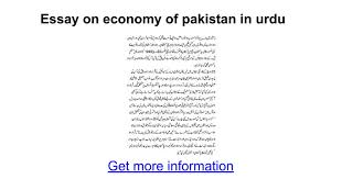essay on economy of in urdu google docs