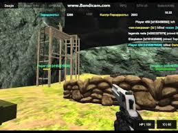игра контрольный выстрел  игра контрольный выстрел