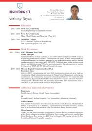 Gallery Of Most Professional Resume Template Ebook Database Most
