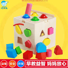 wooden geometry box of three dimensional puzzle wisdom male puzzle blocks the 1 3 5 6 years old childrens toys 3 yuan intl ijgyzb9r