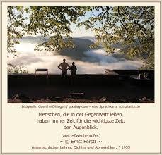 Ernst Ferstl Spruch Des Tages Zum 19 02 2019 Zitante Designblog