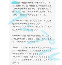 ら っ だ ぁ 運営 夢 小説