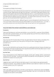 my plan essay proofreading essay structure sample essay 2 sdsu