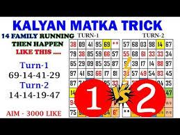 Kalyan Patrika Chart Videos Matching 17 8 2019 Kalyan Matka Only One Jodi Game
