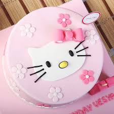 Jual Hello Kitty Birthday Cake Fondant Diameter 16 Cm