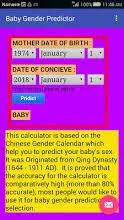 Indian Gender Prediction Chart Baby Gender Prediction