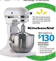 kitchenaid walmart. stand kitchenaid walmart c