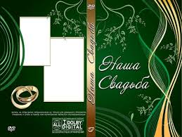 Wedding Dvd Template Wedding Dvd Cover Template And Psd Template On The Disc Our