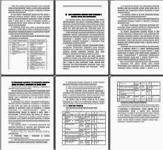 Курсовая Учет операций импорта товаров в организации оптовой   фото 2 Курсовая Учет операций импорта товаров в организации оптовой торговли