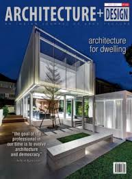 Architectural Design Magazineghantapic  Mark Magazine: