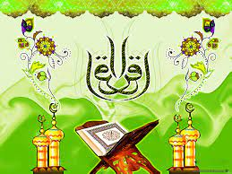 49+] Islamic Wallpapers Free Download ...