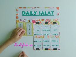Salat Chart Islamic Daily Salat Prayer Chart Salat Prayer Islam For