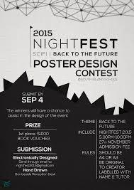 Design Contest Rules Nightfest Poster Design Contest Kyle Li