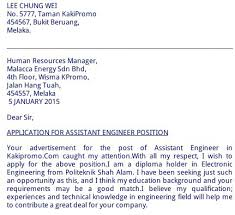 Contoh Cover Letter Untuk Resume Bahasa Melayu   Cover Letter     Technical Account Manager Resume Sample Contoh Resume Bahasa Melayu Within Brilliant Project Manager Cover Letter