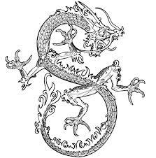 龍の画像 原寸画像検索