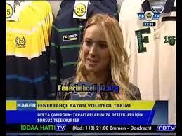 Derya ÇAYIRGAN Röportajı FBTV @deryacayirgan - Dailymotion Video