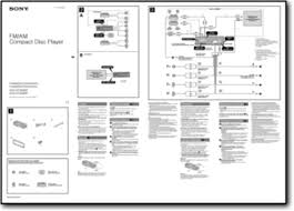sony xplod deck wiring diagram cdx gt250mp wiring diagram sony cdx m620 wiring diagram printable diagrams