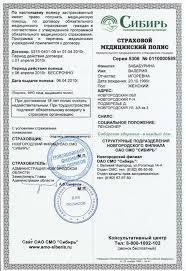 Найдет для Вас на mr hinkali onkyo cp m инструкция Отчет по практике на Предприятии торговли стройматериалами