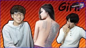Korean Guys Talk About Tattoo Girls