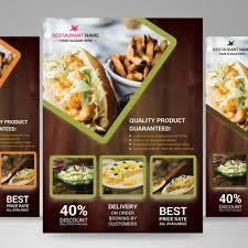 Flyer Design Food Food Flyer Design Template For Free Download On Pngtree