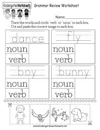 Kids. nouns and verbs worksheet: Nouns And Verbs Cut Paste Second ...