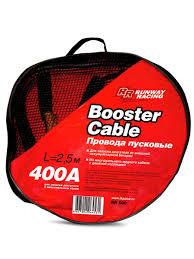 <b>Провода</b> для запуска двигателя в сумке <b>400</b> A <b>RUNWAY</b>. 9825946 ...