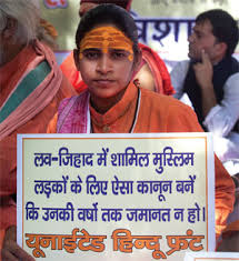 Image result for Hindu girls photos