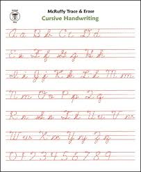 alphabet practice paper cursive practice for adults templates franklinfire co