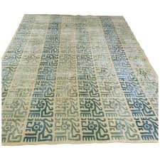 viyet designer furniture rugs gary cruz studio acapulco wool and silk area rug