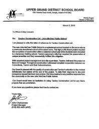 Intro To Recommendation Letter Reference Letters Tambro Construction