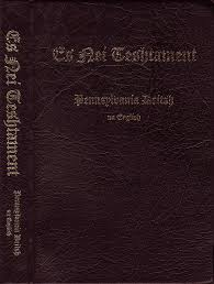 pennsylvania deitsh translation commitee internet bible catalog images cover title page sample page