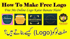 how to make logo and easily in minutes in how to make logo and easily in 5 minutes in hindi urdu tutorial logo online