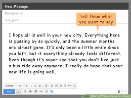 how to write an email to a friend pictures wikihow image titled write an email to a friend step 6
