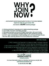 Incentive Flyer Membership Campaign Incentive Flyer 2017 Generic North Central