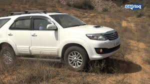 Toyota Fortuner off-roading video review, CarToq.com road test of ...
