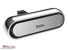 <b>Освежитель воздуха автомобильный Hoco</b> PH17 Charm Silver ...