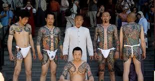 Asian most dangerous gang