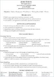 Banquet Server Resume Examples Banquet Server Resume Awesome
