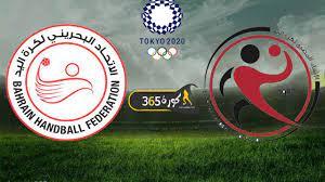 نتيجة مباراة مصر والبحرين لكرة اليد اليوم في أولمبياد طوكيو