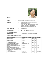 Excellent Resume Format For It Freshers Doc Pictures Inspiration