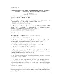 7 best images of memorandum of association template sample sample memorandum and articles of association hong kong