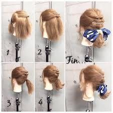 着物に似合うボブさんのためのアレンジスタイル8選hair