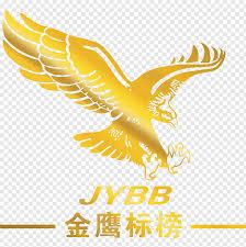 Eagles Pride Light Flight Bird Eagle Golden Eagle Wings Fly Png Pngwave